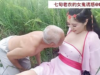 porno fotka - Asian;Funny;Chinese;HD Videos;Old;Man;Females;Old Men;Old Guy;Man Woman;Guy;Female;Female Man